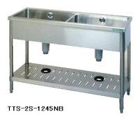 新品!タニコー二槽シンク(バックガードなし)W1200*D450*H850TA-2S-1245NB[厨房一番]