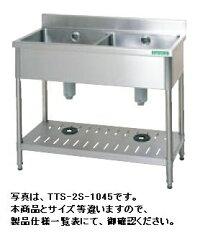 新品!タニコー二槽シンクW900*D450*H850TA-2S-945[厨房一番]