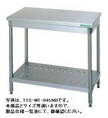 【送料無料】新品!タニコー作業台(バックガードなし)W750*D450*H850TA-WT-7545NB[厨房一番]