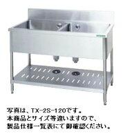 新品!タニコー二槽シンク(バックガードあり)W1200*D750*H800TX-2S-120A[厨房一番]