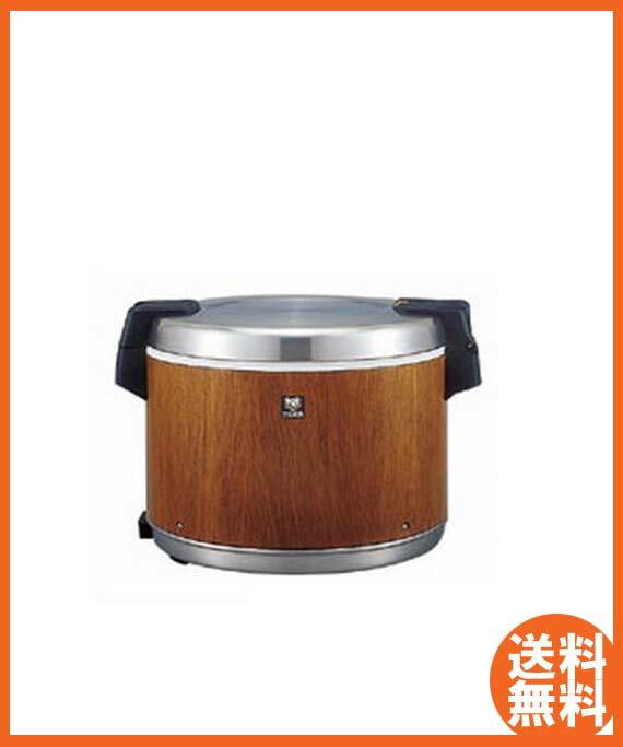新品!タイガー 業務用電子ジャー(4升) JHC-7200 [厨房一番]
