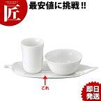 陶作坊古磁 茶托 【ctss】中国茶器 茶道具 烏龍茶 台湾茶 業務用 あす楽対応 領収書対応可能