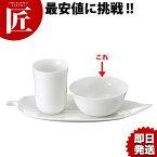陶作坊古磁 茶杯 【ctss】中国茶器 茶道具 烏龍茶 台湾茶 業務用 あす楽対応 領収書対応可能