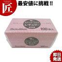 カウンタークロスレギュラー ピンク 100枚入□ 業務用 カウンターク...