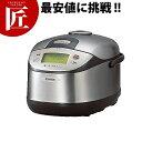 象印 業務用 IH炊飯ジャー NH-YG18 -【1合〜10合】 厨房機械 炊飯ジャー 業務用 【ctss】