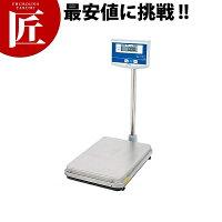【送料無料】ヤマトデジタル台秤DP-6200K30kg【き】はかりハカリ計り量りキッチンスケールキッチンスケールデジタルデジタルはかり業務用【ctaa】