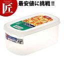 ネオキーパー ラージポケットM B-1858 (1.2L)□ シール容器 プラスチック保存容器 料理道具 業務用 【ctaa】