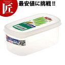 ネオキーパー ポケットケースL B-1852 (440ml)□ シール容器 プラスチック保存容器 料理道具 業務用 【ctaa】