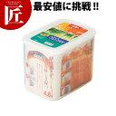 ネオキーパー パンケース B-1827 (4.8L)□ シール容器 プラスチック保存容器 料理道具 業務用 【ctss】