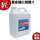 パソカット80 (低臭素酸次亜塩素酸ナトリウム除菌水) 詰替用4Ll★ノロウィルス 除菌……