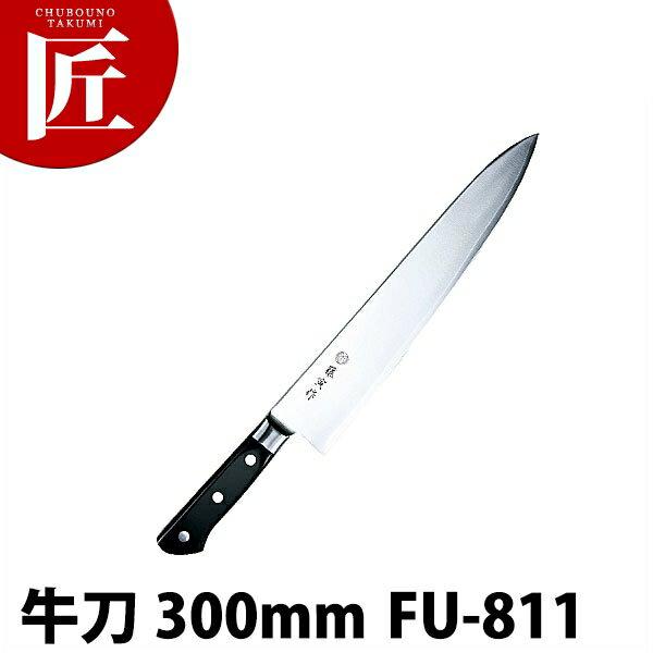包丁・ナイフ, 牛刀包丁  300mm FU-811 DP ctss