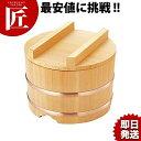 椹 大半切 銅タガ 底竹補強付き 寿司桶 約φ51×H14.5cm 日本製 さわら 木