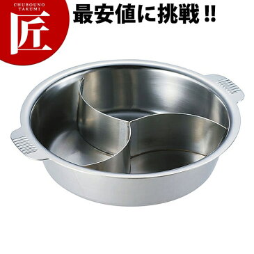 SW ちり鍋 3仕切 33cm(Nbステン・電磁可)【N】