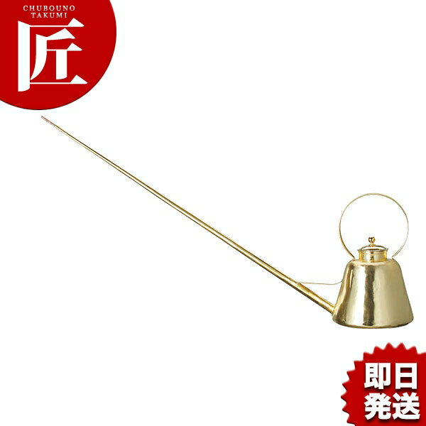 送料無料 八宝茶ロングポット 4200cc【ctss】 中国茶器 茶器 茶道具 湯呑 和食器 蒸碗 あす楽対応