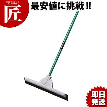 CL-368-048-0 テラモト フリードライヤー 48cm【ctss】 ドライワイパー 水切りワイパー 床用 ワイパー 水切り 汚水除去 清掃 業務用