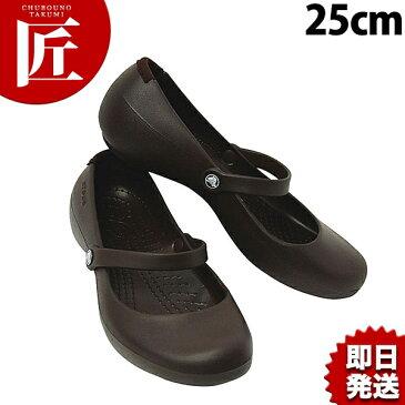 クロックス アリス ワーク 黒 25cm【N】 あす楽対応