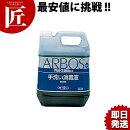 手洗い消毒石鹸アルボース石鹸液iG-N4kg