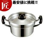 アルミ鋳物文化鍋 22cm (4.1L)【ctss】 料理鍋 調理用鍋 両手鍋 アルミ 業務用