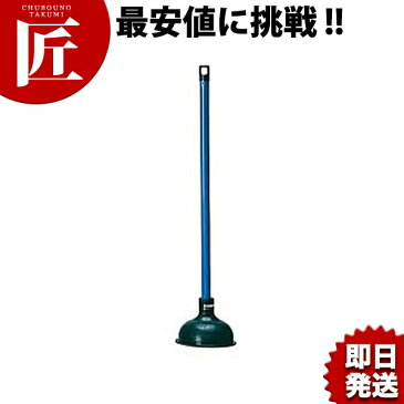 コンドル ラバーカップ [中]□ つまり 詰まり 詰り 吸盤 トイレ トイレ掃除 日本製 業務用 あす楽対応