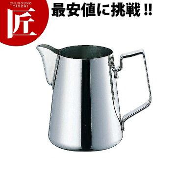 SW ミルクウォーマーポット 400 (540cc) 【ctss】ミルクポット ミルクピッチャー ミルクジャグ ミルクマグ クリーマー コーヒーミルク入れ ステンレス