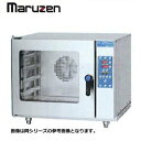 新品送料無料■【新品】マルゼン■コンベクションオーブン MBCO-4M(L)■