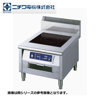 新品送料無料■ニチワ 業務用 IH調理器 MIR-7L 電磁調理器 幅600×奥行750