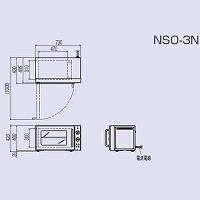 新品送料無料■ニチワ電気スピードオーブンNSO-3N卓上幅730×奥行420