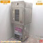中古厨房 品川工業 都市ガス ボイラー SB-2S ホットボックス付 655×655×1600 /20J1431Z