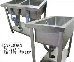 新製品!!BG無ステンレス2槽シンク600×450アウトレット送料無料EN2S-12045