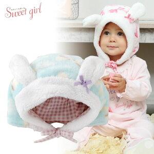 bb28b388e29e5 着ぐるみ 帽子 ベビー服 ベビー 服 赤ちゃん 子供 子供服 女の子 うさぎ ウサギ ボア 出産祝い ギフト