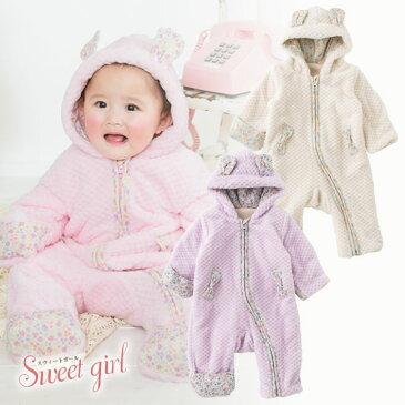 0c79860c17f61 カバーオール 冬 女の子 足つき 足付き バギーオール ジャンプスーツ ベビー服 赤ちゃん ベビー 服 出産祝い