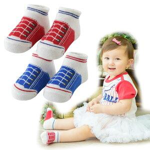 靴下 ベビー 赤ちゃん 男の子 ソックス クルーソックス ベビー服 シューズ柄 靴柄 出産祝い ギフト プレゼント 滑り止め付き 9-11cm P9379 チャックルベビー