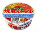 JANコード 4901773010011【94g×10食】 サンポー 焼き豚ラーメン 焼豚ラーメン 九州とんこつ味 ...