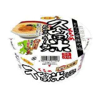 麺類, ラーメン  89g 4901773011926 OFF SANPO