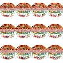 【12食】【1ケース】サンポー食品 焼豚ラーメン 長浜とんこつ 92g 新JAN4901773100538 旧JAN4901773012060