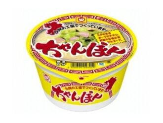 ちゃんぽん 4901990323604 インスタントラーメン即席ラーメンカップラーメンカップ麺食品拉麺 東洋水産 マルちゃん 九州限定 地域限定 ご当地ラーメン