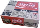 【3ケース迄同梱可能】【コカコーラ160ml×30本】(1ケース) 160g×30本 160ml×30缶 160g×30缶 炭酸飲料ドリンク 南海トラフ地震対策 単品JAN4902102019187 ケースJAN4902102023887 コカ・コーラ ミニ缶 (250ml280ml350ml500ml1.5L2L1500ml2000mlも販売中)CocaCola箱買い