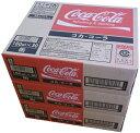 【送料無料】【コカコーラ160ml×90本】(3ケース) 160g×90本 160ml×90缶 160g×90缶 炭酸飲料ドリンク 南海トラフ地震対策 単品JAN4902102019187 ケースJAN4902102023887 コカ・コーラ ミニ缶 (250ml280ml350ml500ml1.5L2L1500ml2000mlも販売中)CocaCola箱買い