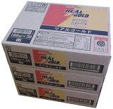 【送料無料】【3ケース】コカコーラ リアルゴールド 160g×90本 160ml×90本 160g×90缶 160ml×90缶 南海トラフ地震対策 ケースJAN4902102061643 単品JAN4902102061599 (自動販売機では130円のタイプ) 炭酸飲料 ドリンク CocaCola REALGOLD