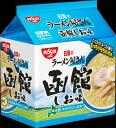 日清のラーメン屋さん 函館しお味 5食パック 4902105102862