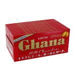 【10個セット】ロッテ ガーナミルク 50g ISBNコード/JANコード4903333196333 お菓子 チョコレート 板チョコ LOTTE Ghana 口どけなめらかなおいしさ。
