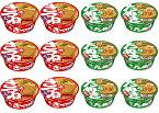 【12個セット(2種類×6個)】東洋水産 マルちゃん 赤いきつねうどん 緑のたぬきそば 西日本向け 西向け 4901990527866 地域限定 ご当地うどん ご当地そば セット