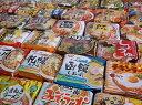 【大量120食!!】(5食入の袋ラーメンが24種類) 袋麺 ...