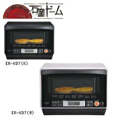 東芝 26L スチームオーブンレンジ 石窯ドーム ER-KD7-W ER-KD7-K JANコード 4904550935545 4904...