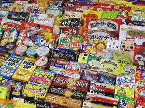 【送料無料】【お菓子30種類セット】スナック菓子チョコ飴福袋詰め合わせ詰め合せ詰合わせ詰合せお…