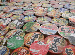 【カップラーメン20種類セット】カップ麺福袋詰め合わせ インスタントラーメン インスタント麺 ...