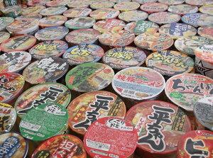 【カップラーメン50種類セット】カップ麺福袋詰め合わせ インスタントラーメン インスタント麺 ...