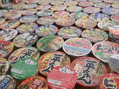 楽天 カップ麺 カップラーメン50種類セット