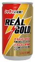 【100本迄同梱可能】コカコーラ リアルゴールド 160g×1本 160ml×1本 160g×1缶 160ml×1...