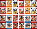 【送料無料】【6種類×4セット】【食べ比べ】サッポロ一番しょ